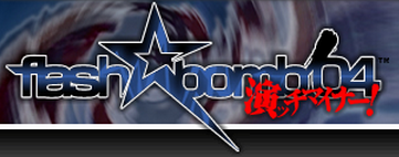 fb04_logo