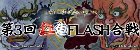 【CloseUp Flash Reloaded】かーず×GilCrows 年末スペシャル対談 (3)